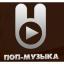 Zaycev.FM - Поп-музыка
